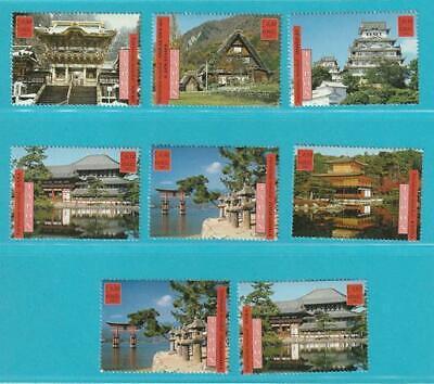Uno-genf Aus 2001 ** Postfrisch Minr. 415-416 417-422 Japan Geschickte Herstellung