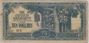 Mazuma *M585 Malaya Japanese WWII JIM 1942 $10 with Prefix MB F only