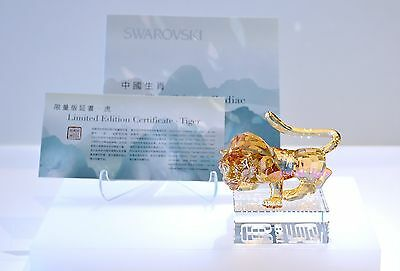Swarovski Chinese Zodiac Limited Edition Tiger Gold 1016810 Brand New In Box