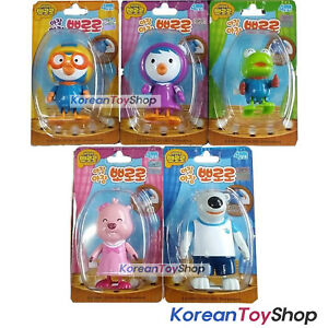 Pororo 5 characters figures wind up walking toy set plastic doll 5 image is loading pororo 5 characters figures wind up walking toy altavistaventures Image collections
