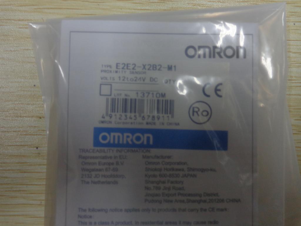 NEW Omron Proximity Switch E2E2-X2B1-M1