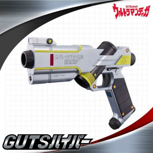 Premium Bandai Ultraman Tiga MADOKA DAIGO GUTS HYPER Gun Figure w// Tracking NEW
