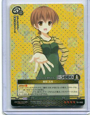 JAPANESE Anime Prism Connect Fate//stay night  Toosaka Rin SR HOLO