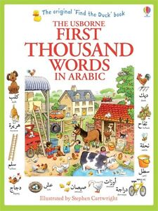Usborne-My-First-Thousand-Words-in-Arabic-Book-NEW