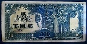 Malaya Japanese Occupation 10 Dollars British Forgery Ship NO Smoke EF Foxing