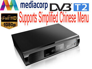 Simplified Chinese Singapore buyer custom models HD DVB-T2 Mediacorp tv box