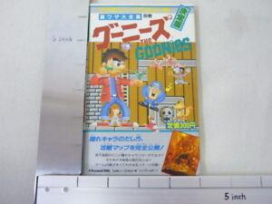 GOONIES-Urawaza-Bekkan-Guide-Book-Famicom-FM72