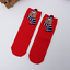 Women-Mens-Socks-Funny-Colorful-Happy-Business-Party-Cotton-Comfortable-Socks thumbnail 34