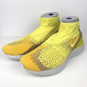 Image is loading Nike-Rise-React-Flyknit-Limited-BQ6176-707-Men- 3e2d457be
