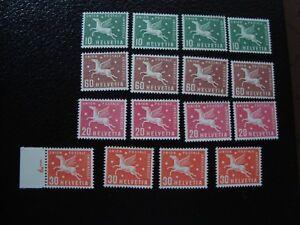 Switzerland-Stamp-Yvert-Tellier-Service-N-382-385-417-418-x4-N-MNH-L1