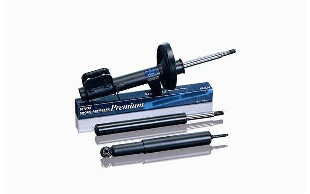 KYB Amortiguador MERCEDES-BENZ CLASE G 445029