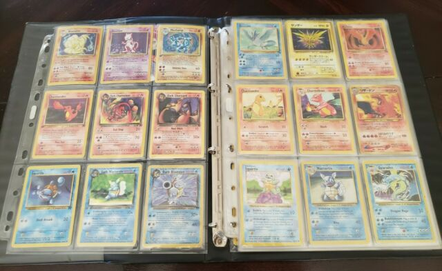 Pokemon collection binder lot - Charizard, 1st edition, shadowless, holo WOTC 🔥