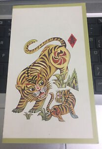 1986-China-Year-Of-Tiger-CNY-Card-With-4-Block-Of-Stamp