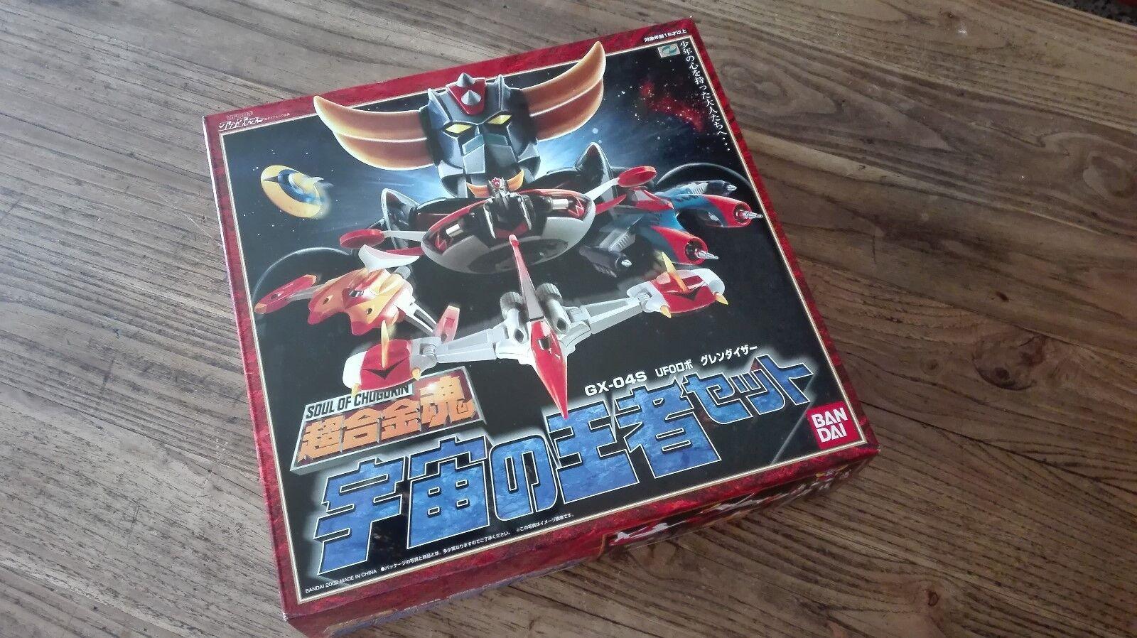 Bandai GX-04s - ororake - Grendizer The Perfect Set