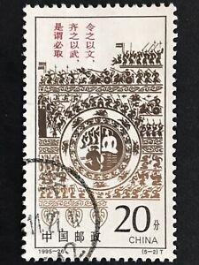 1995-26 20 Yuan Chine Timbre (5-2) T-afficher Le Titre D'origine Fabrication Habile