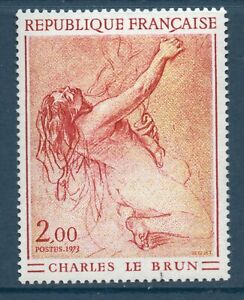 TIMBRE 1742 NEUF XX LUXE - OEUVRE DE CHARLES LE BRUN