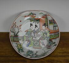Fine Chinese Qing Guangxu MK Wucai Lady Figures Porcelain Plate