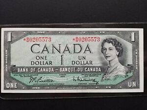 Canadian-Paper-Money-Bank-of-Canada-1954-B-M0205573-1-Banknote