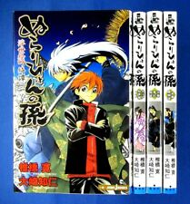 Bunko-ban JAPAN Mayu Shinjo manga Akuma na Eros 1~2 Complete Set
