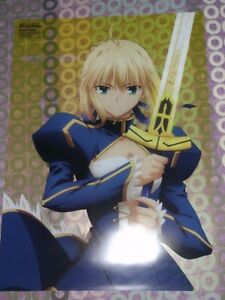 Fate-Zero-Saber-Clear-Poster