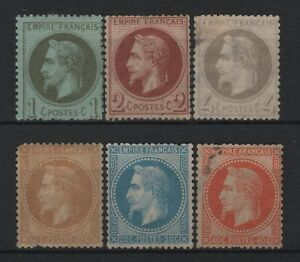FRANCE-STAMP-YVERT-25-29-31-034-NAPOLEON-III-LAURE-6-TIMBRES-034-NEUFS-A-VOIR-T028