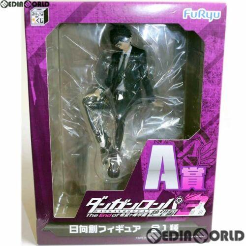 Hajime Hinata Figure anime Dangan Ronpa FuRyu Minna no Kuji used