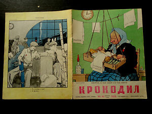 1956-Russian-Soviet-Humor-Satire-Caricatures-KROKODIL-Magazine-Anti-US-NATO
