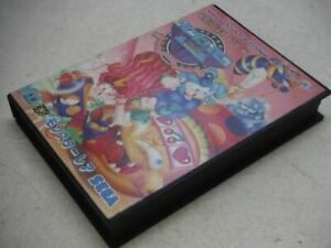 Monster Lair Wonder Boy3 MegaDrive MD Genesis Sega Used Japan Boxed Tested 1990