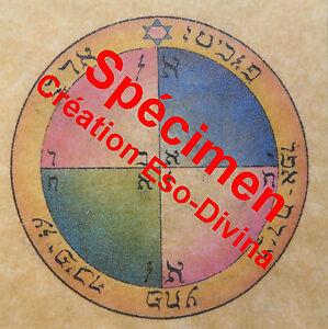 TALISMAN-Hebraique-protection-contre-les-proces-justice-les-attaques-combats