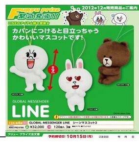 FURYU LINE HELLO FRIENDS 9CM line character doll set Brown, Cony /& Moon