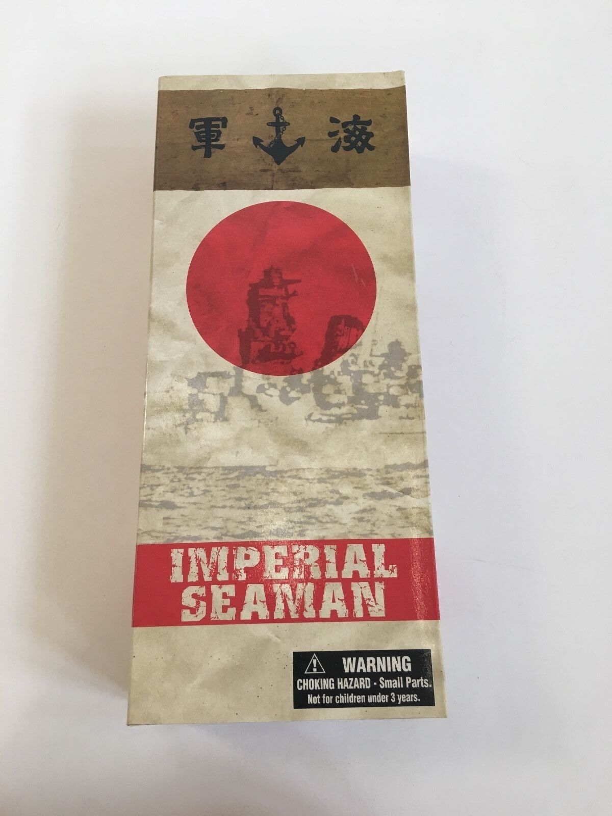 IN THE PAST TOYS JAPANESE WWII IMPERIAL SEAMAN
