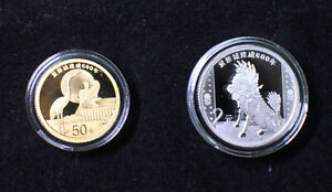 2020-China-Gold-and-Silver-Coins-Set-600th-Anniversary-of-Forbidden-City