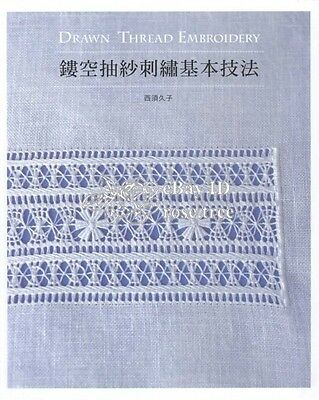 Drawn Thread Embroidery Chinese Craft Pattern Book
