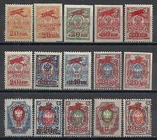 Fernen Ostens/III Sovjet Republik 1923 MI 45-57  MNH  VF  RARE!
