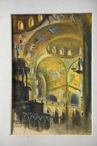 Tableau guoache La basilique St Marc Venise 1951 signé