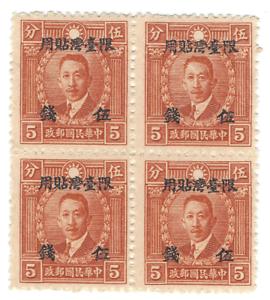 1946 TAIWAN STAMP #15 BLOCK UNUSED, CHINA MARTYRS OVERPRINT