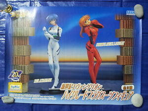 "EVANGELION Rei Asuka Plug Suits SEGA NGE Pop EVA Banner Anime Poster 28.5""x20.5"""