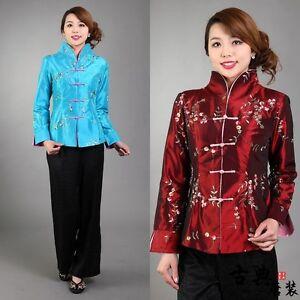 1722ab3a6 Blue Burgundy Chinese silk/satin Embroider Women's Silk Jacket/Coat ...