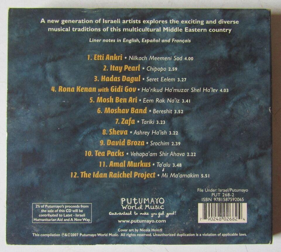 forskellige: Putumayo presents Israel, pop