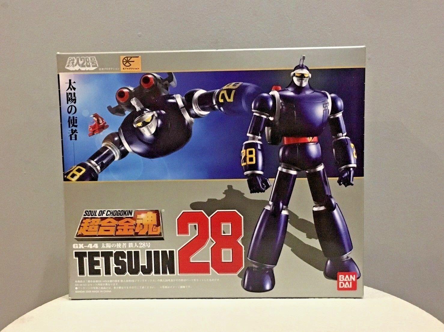 Taiyo no Shisha Tetsujin 28 Soul Of Chogokin GX-44 BANDAI Figura De Acción