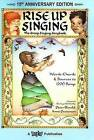 Rise Up Singing: The Group Singing Songbook by Sing Out! Publications (Spiral bound, 2004)