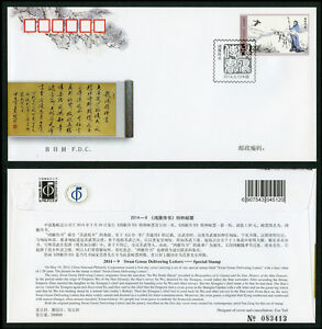 CHINA 2014-9 Swan Goose Delivering Letters CC/FDC