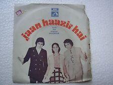 JAAN HAZIR HAI JAI KUMAR 7EPE 7129 1975 RARE BOLLYWOOD Hindi EP 45rpm RECORD vg+