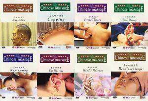Chinese-Medicine-Massage-Cures-complete-set-8DVDs