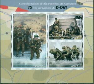 Collection Ici 75th Anniversaire D-day Miniature Feuille Neuf Sans Charnière Lot De 3 Valeurs Militaria Wwii-afficher Le Titre D'origine