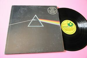 Pink Floyd LP Dark Side Venezuela Rarest EX Gatefold Cover