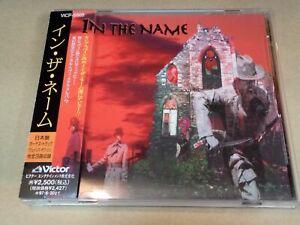 IN THE NAME S/T+3 VICP-5568 JAPAN CD w/OBI KINGSBANE 12868