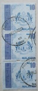 Malaysia Used Revenue Stamps - 3 pcs RM10 Stamp (New Design)