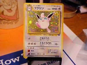 Wigglytuff-No-040-JAPANESE-Pocket-Monsters-Pokemon-Card-Holo-Near-Mint