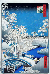 HIROSHIGE-ANDO-DGDR-ARTIST-PAINTING-REPRODUCTION-HANDMADE-OIL-CANVAS-REPRO-DECO